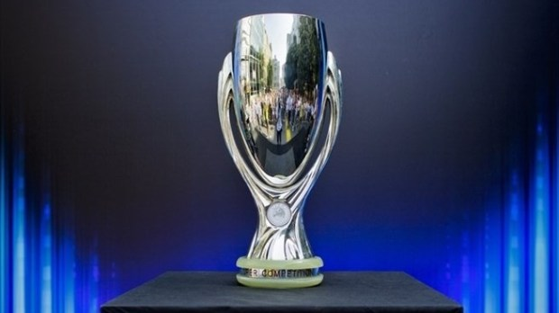 SUPER CUP TROPHY